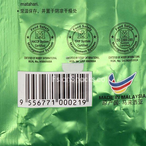 Aik Cheong 3in1 White Coffee Tarik Hazel 450g ...